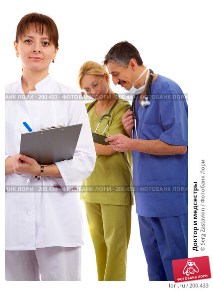 Доктор и медсестры, фото № 200433, снято 18 января 2008 г. (c) Serg Zastavkin / Фотобанк Лори