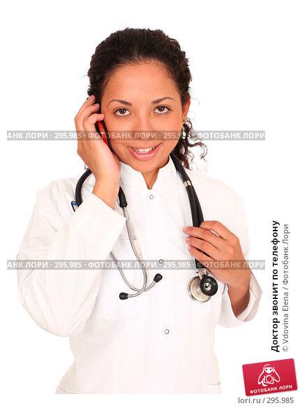 Доктор звонит по телефону, фото № 295985, снято 10 мая 2008 г. (c) Vdovina Elena / Фотобанк Лори