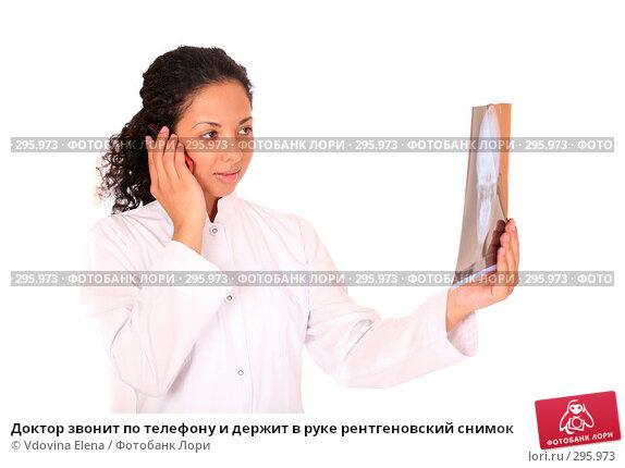 Доктор звонит по телефону и держит в руке рентгеновский снимок, фото № 295973, снято 10 мая 2008 г. (c) Vdovina Elena / Фотобанк Лори
