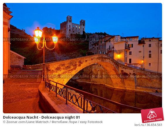 Dolceacqua Nacht - Dolceacqua night 01. Стоковое фото, фотограф Zoonar.com/Liane Matrisch / easy Fotostock / Фотобанк Лори