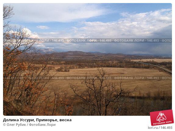 Долина Уссури, Приморье, весна, фото № 146493, снято 17 апреля 2007 г. (c) Олег Рубик / Фотобанк Лори