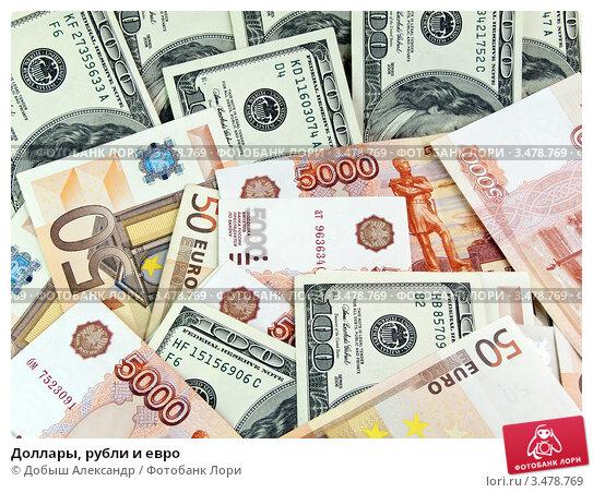 цвет к чему снится бумажные деньги Иркутская область, Города
