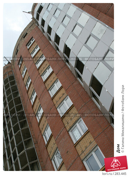 Дом, фото № 283445, снято 22 июня 2007 г. (c) Галина Михалишина / Фотобанк Лори