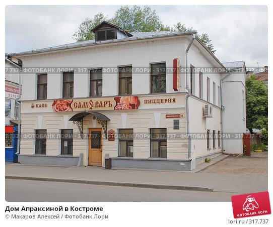 Дом Апраксиной в Костроме, фото № 317737, снято 8 июня 2008 г. (c) Макаров Алексей / Фотобанк Лори