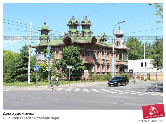 Дом художника (2010 год). Редакционное фото, фотограф Ронжин Сергей / Фотобанк Лори
