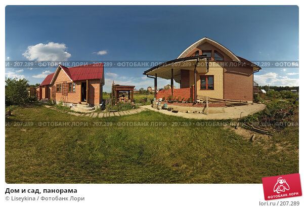 Купить «Дом и сад, панорама», фото № 207289, снято 24 мая 2018 г. (c) Liseykina / Фотобанк Лори