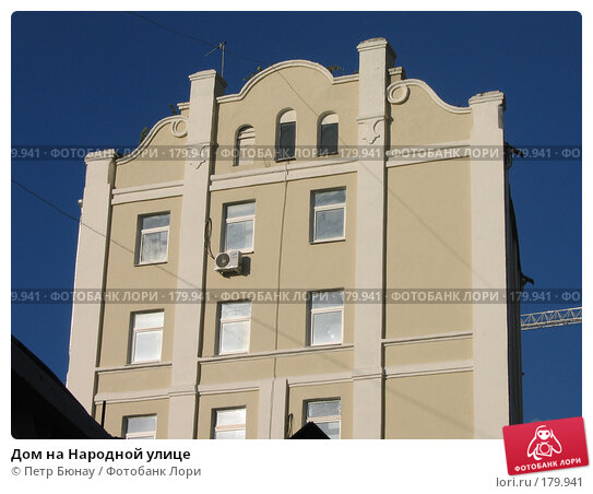 Дом на Народной улице, фото № 179941, снято 14 сентября 2004 г. (c) Петр Бюнау / Фотобанк Лори
