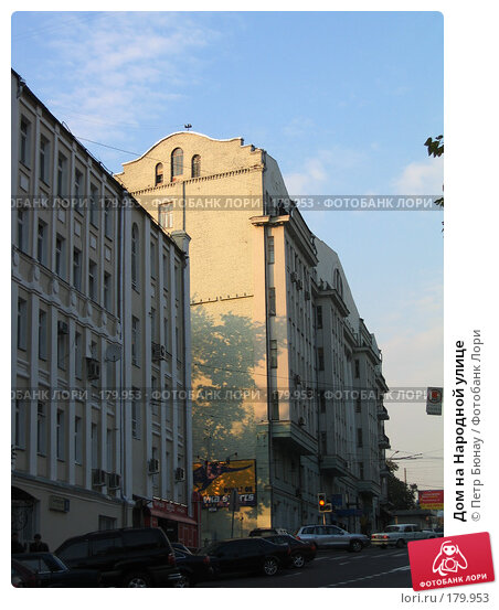 Дом на Народной улице, фото № 179953, снято 21 сентября 2004 г. (c) Петр Бюнау / Фотобанк Лори