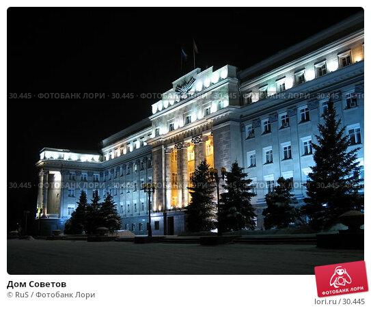 Дом Советов, фото № 30445, снято 25 февраля 2007 г. (c) RuS / Фотобанк Лори