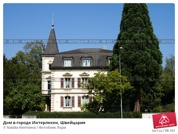 Купить «Дом в городе Интерлекен, Швейцария», эксклюзивное фото № 98161, снято 16 сентября 2007 г. (c) Natalia Nemtseva / Фотобанк Лори