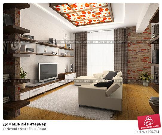 Домашний интерьер, иллюстрация № 100761 (c) Hemul / Фотобанк Лори