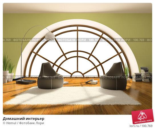 Домашний интерьер, иллюстрация № 100769 (c) Hemul / Фотобанк Лори