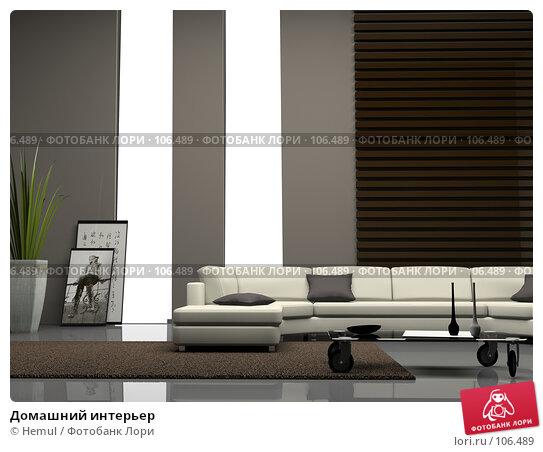 Купить «Домашний интерьер», иллюстрация № 106489 (c) Hemul / Фотобанк Лори