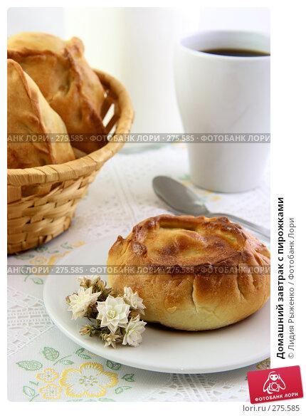 Домашний завтрак с пирожками, фото № 275585, снято 23 апреля 2008 г. (c) Лидия Рыженко / Фотобанк Лори