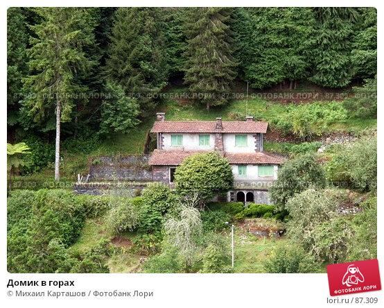 Домик в горах, эксклюзивное фото № 87309, снято 5 августа 2007 г. (c) Михаил Карташов / Фотобанк Лори
