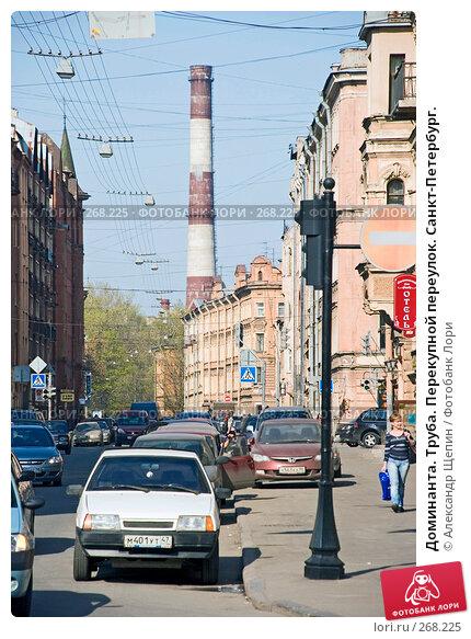 Купить «Доминанта. Труба. Перекупной переулок. Санкт-Петербург.», эксклюзивное фото № 268225, снято 30 апреля 2008 г. (c) Александр Щепин / Фотобанк Лори