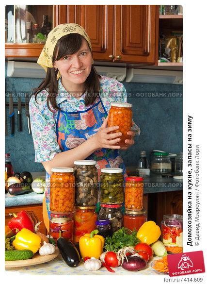 Домохозяйки на кухне — photo 5