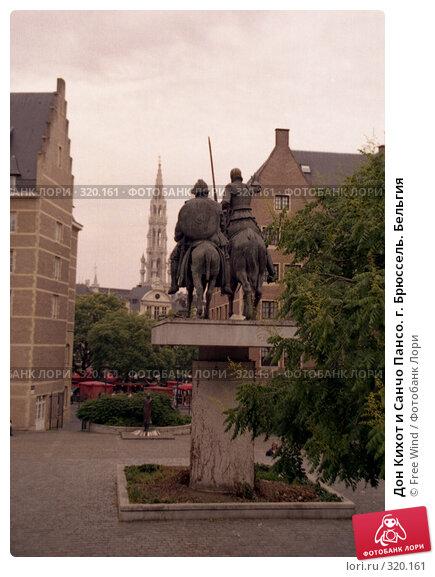 Дон Кихот и Санчо Пансо. г. Брюссель. Бельгия, эксклюзивное фото № 320161, снято 25 марта 2017 г. (c) Free Wind / Фотобанк Лори