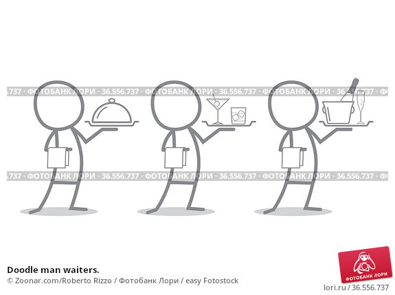 Doodle man waiters. Стоковое фото, фотограф Zoonar.com/Roberto Rizzo / easy Fotostock / Фотобанк Лори
