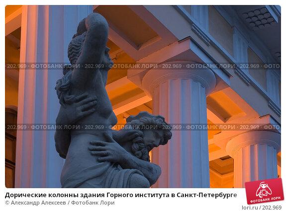 Дорические колонны здания Горного института в Санкт-Петербурге, эксклюзивное фото № 202969, снято 13 февраля 2008 г. (c) Александр Алексеев / Фотобанк Лори