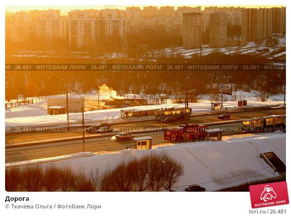 Дорога, фото № 26481, снято 11 февраля 2007 г. (c) Ткачёва Ольга / Фотобанк Лори
