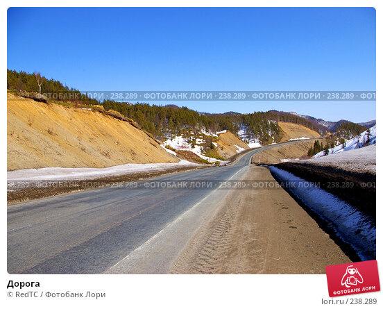 Дорога, фото № 238289, снято 31 марта 2008 г. (c) RedTC / Фотобанк Лори