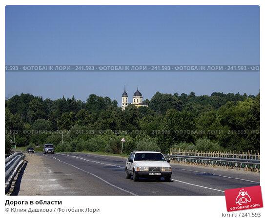 Дорога в области, фото № 241593, снято 11 августа 2007 г. (c) Юлия Дашкова / Фотобанк Лори