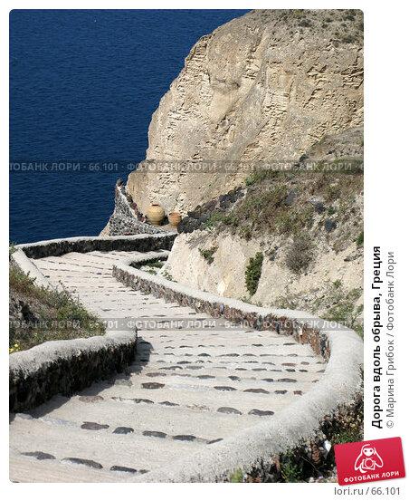 Дорога вдоль обрыва, Греция, фото № 66101, снято 8 июня 2007 г. (c) Марина Грибок / Фотобанк Лори