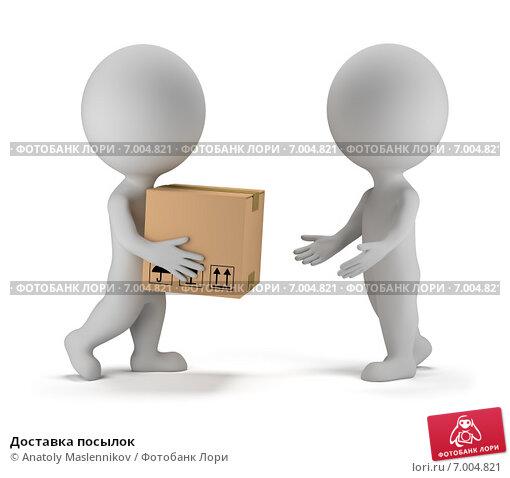 Купить «Доставка посылок», иллюстрация № 7004821 (c) Anatoly Maslennikov / Фотобанк Лори
