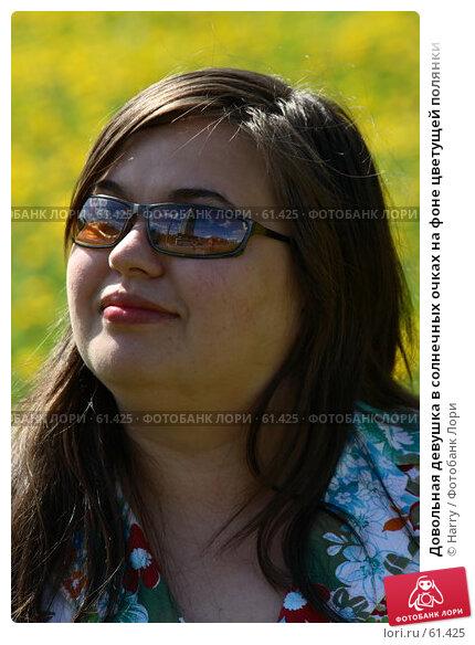 Довольная девушка в солнечных очках на фоне цветущей полянки, фото № 61425, снято 23 мая 2006 г. (c) Harry / Фотобанк Лори