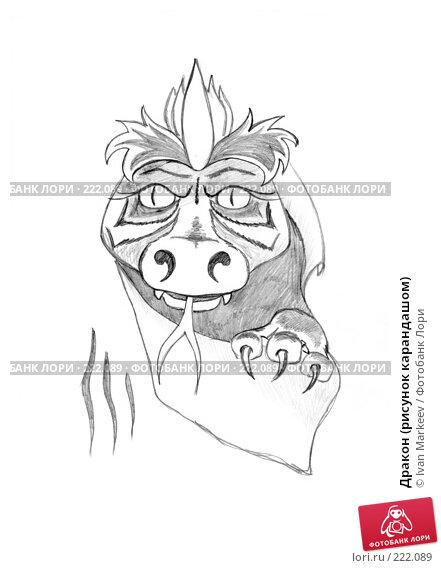 Дракон (рисунок карандашом), иллюстрация № 222089 (c) Василий Каргандюм / Фотобанк Лори