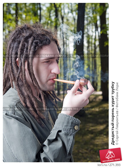 Купить «Дредистый парень курит трубку», фото № 271393, снято 3 мая 2008 г. (c) Сергей Лаврентьев / Фотобанк Лори
