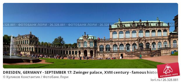DRESDEN, GERMANY - SEPTEMBER 17: Zwinger palace, XVIII century - famous historic building on September 17, 2014 in Dresden, фото № 26328881, снято 17 сентября 2014 г. (c) Куликов Константин / Фотобанк Лори