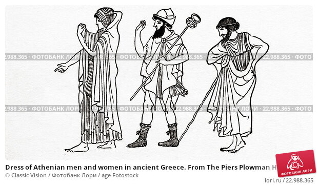 the situation of women in ancient greece