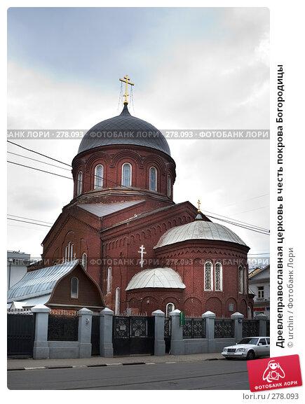 Древлеправославная церковь в честь покрова Богородицы, фото № 278093, снято 2 мая 2008 г. (c) urchin / Фотобанк Лори