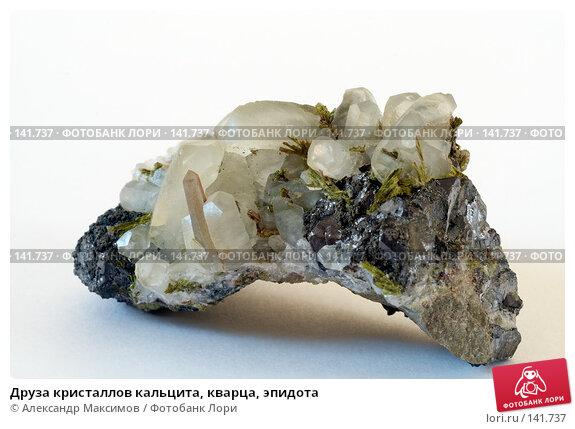 Друза кристаллов кальцита, кварца, эпидота, фото № 141737, снято 23 марта 2006 г. (c) Александр Максимов / Фотобанк Лори