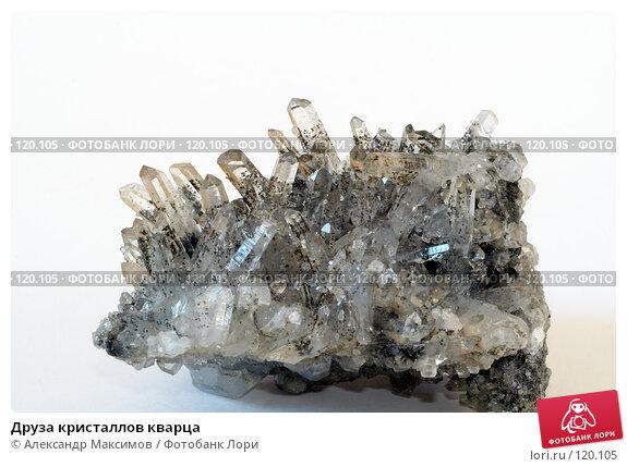 Друза кристаллов кварца, фото № 120105, снято 23 марта 2006 г. (c) Александр Максимов / Фотобанк Лори