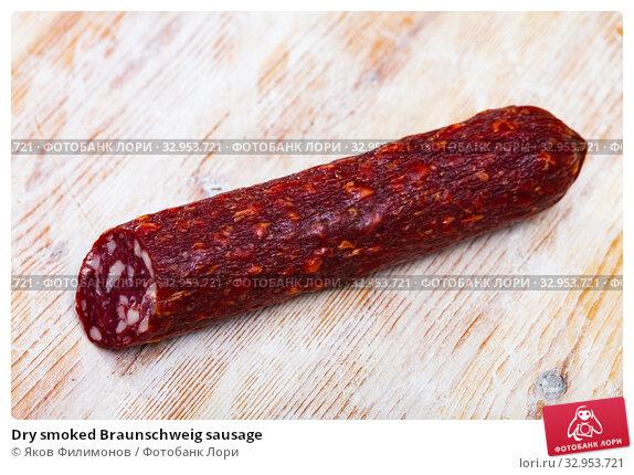 Dry smoked Braunschweig sausage. Стоковое фото, фотограф Яков Филимонов / Фотобанк Лори