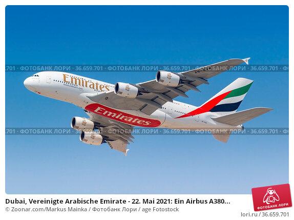Dubai, Vereinigte Arabische Emirate - 22. Mai 2021: Ein Airbus A380... Стоковое фото, фотограф Zoonar.com/Markus Mainka / age Fotostock / Фотобанк Лори