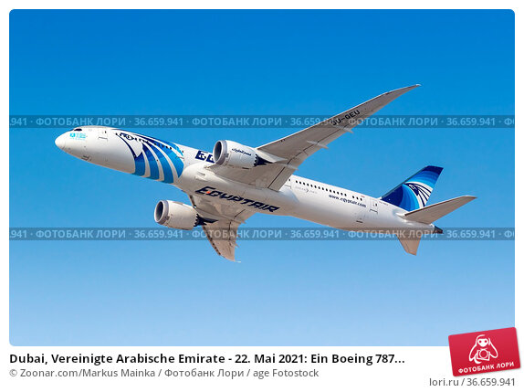Dubai, Vereinigte Arabische Emirate - 22. Mai 2021: Ein Boeing 787... Стоковое фото, фотограф Zoonar.com/Markus Mainka / age Fotostock / Фотобанк Лори