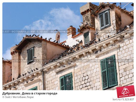 Купить «Дубровник. Дома в старом городе», эксклюзивное фото № 5323837, снято 20 сентября 2012 г. (c) Svet / Фотобанк Лори