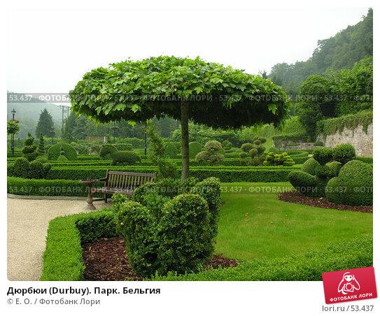 Дюрбюи (Durbuy). Парк. Бельгия, фото № 53437, снято 8 июня 2007 г. (c) Екатерина Овсянникова / Фотобанк Лори