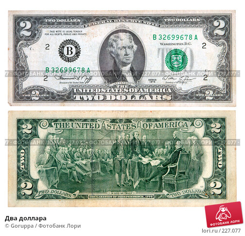 Купить «Два доллара», фото № 227077, снято 16 марта 2008 г. (c) Goruppa / Фотобанк Лори