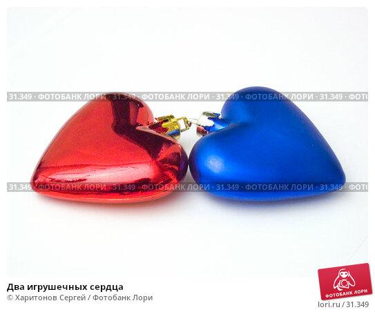 Два игрушечных сердца, фото № 31349, снято 23 января 2007 г. (c) Харитонов Сергей / Фотобанк Лори