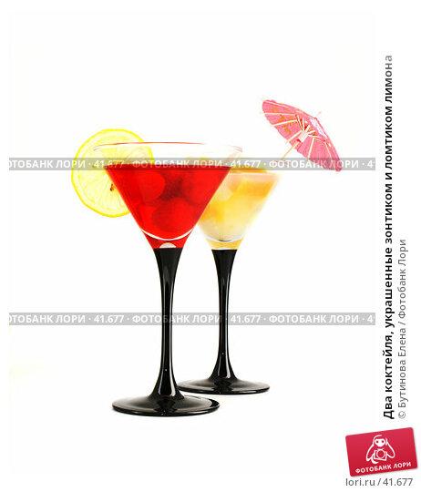 Два коктейля, украшенные зонтиком и ломтиком лимона, фото № 41677, снято 25 марта 2007 г. (c) Бутинова Елена / Фотобанк Лори