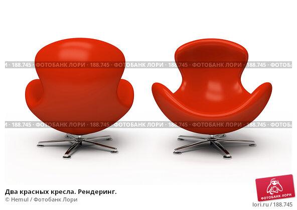 Два красных кресла. Рендеринг., иллюстрация № 188745 (c) Hemul / Фотобанк Лори