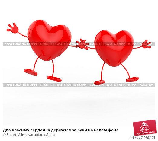 Купить «Два красных сердечка держатся за руки на белом фоне», иллюстрация № 7266121 (c) Stuart Miles / Фотобанк Лори