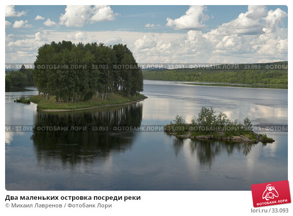 Два маленьких островка посреди реки, фото № 33093, снято 21 июля 2006 г. (c) Михаил Лавренов / Фотобанк Лори