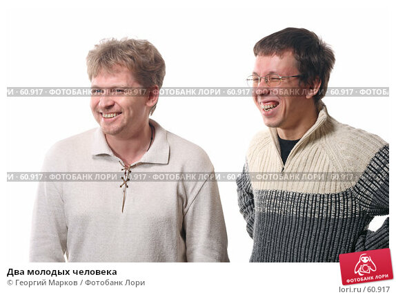 Два молодых человека, фото № 60917, снято 8 марта 2007 г. (c) Георгий Марков / Фотобанк Лори