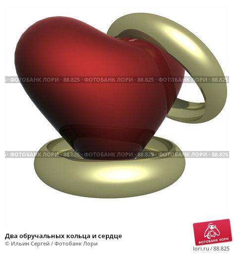 Купить «Два обручальных кольца и сердце», иллюстрация № 88825 (c) Ильин Сергей / Фотобанк Лори